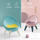 兒童椅子靠背寶寶凳子加厚孩學習桌椅套裝家用防滑【Kacey Devlin】