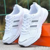 運動鞋女 跑步鞋新款網面休閒鞋透氣學生百搭白色旅游鞋 df1358【大尺碼女王】