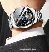 機械手錶 手錶男全自動機械表男表陀飛輪鏤空夜光防水學生潮流商務男士手錶  維多