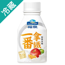 ★買一送一★福樂一番鮮果拿鐵288ML/瓶【愛買冷藏】