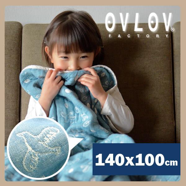 日本製六層紗單人童被-小鳥和樹葉(藍) OVLOV C-BKT-4024-BL-M