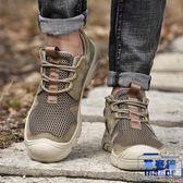 戶外登山鞋男真皮徒步鞋透氣網面休閒運動鞋爬山鞋【英賽德3C數碼館】