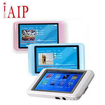 AIP 3吋 8GB MP4數位播放機(AIP-305W)