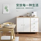 斗櫃北歐臥室斗櫃收納櫃實木儲物櫃簡約現代多功能組合櫃子斗櫥 618購物