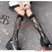 襪子女中筒襪夏季白色jk長筒襪春秋薄款絲襪小腿襪蕾絲襪【CH伊諾】