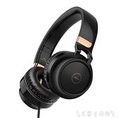耳罩式耳機有線有麥手機版電腦臺式單孔筆記本帶話筒麥克風耳麥唱歌