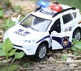 汽車模型 警車玩具小汽車模型仿真合金車玩具男孩警察車越野兒童聲光皮卡【快速出貨八折鉅惠】