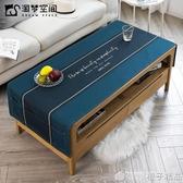 北歐現代簡約布藝茶幾墊桌布防水防油免洗客廳長方形電視櫃布蓋布 (橙子精品)