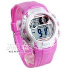 MINGRUI 多色搭配 多功能計時碼錶 電子錶 女錶/學生錶/兒童手錶 防水手錶 MR8562紫