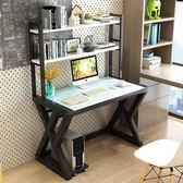 書桌臺 電腦桌簡約現代學習桌書桌書架組合家用寫字桌多功能經濟型寫字臺【美物居家館】