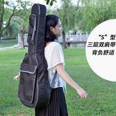 吉他琴包背包男女通用41寸民謠古典木吉他防水防震加厚琴盒jita包 後街