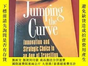二手書博民逛書店jumping罕見the curveY8088 ossey-Ba