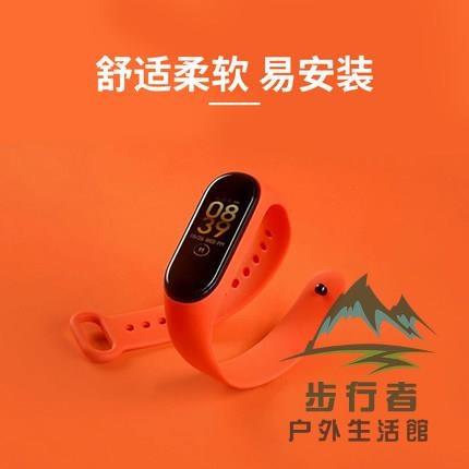 3個裝 小米手環3/4/5通用腕帶智能運動小米手環替換表帶【步行者戶外生活館】