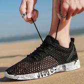 洞洞鞋 新款夏季男士洞洞涼鞋透氣網鞋休閒運動鞋戶外涉水沙灘溯溪鞋 瑪麗蘇