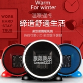 土城現貨迷你暖風機臺灣電壓110V使用圓形取暖器家用電暖器迷你辦公室用電暖器 原本良品