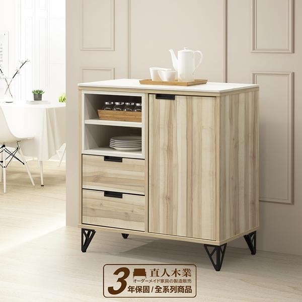 日本直人木業- STABLE北美原木精密陶板81CM廚櫃