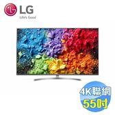 LG 55吋一奈米4K電視 55SK8000PWA