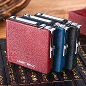 鉅惠兩天-香菸煙盒20支裝便攜自動彈煙男士個性創意煙盒打火機【八九折促銷】