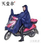 成人電動車牛津布雨衣電瓶車反光條雨披男女『小淇嚴選』