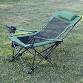 戶外折疊椅躺椅便攜式靠背休閒椅沙灘椅釣魚椅子午睡午休床椅igo    韓小姐