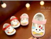 夏0-1歲嬰兒涼鞋軟底0-12個月兒鞋寶寶學步