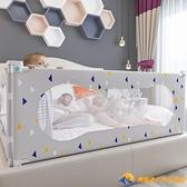 床圍欄嬰兒防摔掉兒童寶寶擋板通用四面柵欄床上嵌入式床護欄【勇敢者戶外】