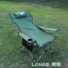 戶外摺疊椅釣魚椅便攜坐躺兩用躺椅午休床露營沙灘椅 樂活生活館