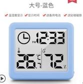 簡約壁掛式電子數字溫濕度計