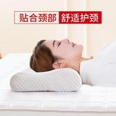 記憶枕頭枕芯單人慢回彈太空記憶枕頭學生枕頭成人護頸椎枕