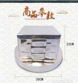 腸粉機家用抽屜式3層蒸爐蒸盤拉腸粉爐三格四抽粉撐包邊LX220v愛麗絲精品