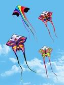風箏兒童微風易飛2019新款卡通奧特曼老鷹飛機濰坊初學風箏線輪滿天星