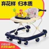 嬰兒童寶寶學步車6/7-18個月多功能防側翻折疊推行帶音樂助步車HL 【好康八八折】
