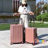 行李箱 行李箱鋁框萬向輪網紅拉桿箱20學生登機復古24寸密碼旅行箱T 6色