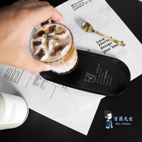 咖啡托盤 北歐ins風橢圓形不銹鋼咖啡甜品碟子黑色金屬出餐收納托盤子 3色