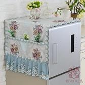 冰箱蓋布墊子對單開門冰箱罩防塵罩防塵布蓋巾蕾絲【櫻田川島】