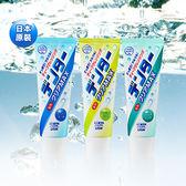 獅王極淨白牙膏-直立式《SV6897》HappyLife