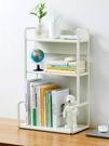 書桌置物架 書桌上簡易書架學生宿舍置物架子簡約小型書柜辦公室桌面收納書架
