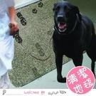 PVC割絨吸水清潔地墊 寵物地毯...