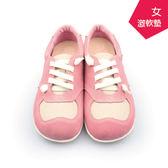 【A.MOUR 經典手工鞋】ACE運動饅頭-米粉 / 氣墊鞋 / 平底鞋 / 進口牛皮 / 超軟饅頭鞋/ DH-2001
