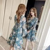 春裝新款韓版收腰顯瘦碎花雪紡連身裙女氣質百搭喇叭袖中長裙 簡而美
