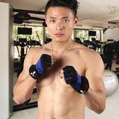 半指健身手套男防滑耐磨透氣護腕加長器械鍛煉訓練單杠杠鈴護具 台北日光