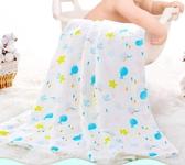 新生嬰兒浴巾純棉超柔軟吸水冬季初生嬰幼兒童專用小孩卡通秋冬款 森活雜貨