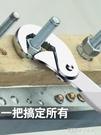 德國活動萬能扳手多功能萬用板子活口快速開口管鉗套裝搬板手工具 探索先鋒