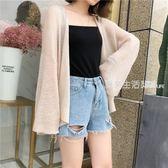 針織外套 薄款空調開衫鏤空針織衫夏季女韓版寬鬆學生慵懶風短款防曬衣外套·夏茉生活