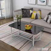 現代簡約茶几客廳小戶型茶桌方形小桌子北歐家用簡易茶几經濟型WD 溫暖享家