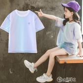 女童T恤2020夏季新款中大童兒童時尚洋氣小女孩短袖T恤網紗上衣女 小城驛站