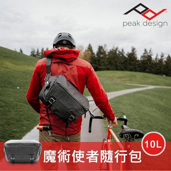 【補貨中10911】10L 炭燒灰 PEAK DESIGN 魔術使者隨行攝影包 可參考 5L 與 6L 10L V2 屮Y0