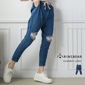 牛仔褲--韓版百搭顯瘦修身膝蓋刷破收腰綁帶縮口牛仔九分褲(藍XL-5L)-S86眼圈熊中大尺碼