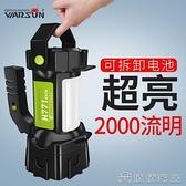 手電筒 led強光手電筒充電燈超亮遠射5000戶外探照便攜家用手提燈【免運快出】