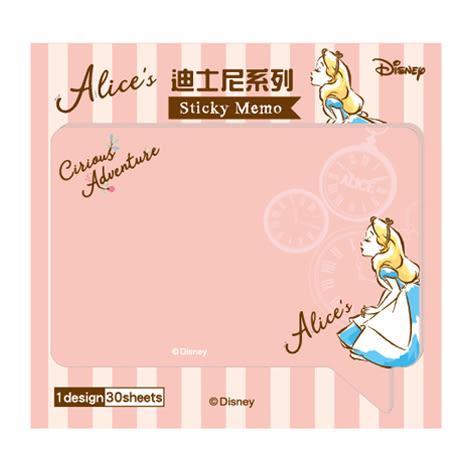 公主系列 愛麗絲 迪士尼便利貼 便條紙-大對話框 DPCI-914E 【金玉堂文具】
